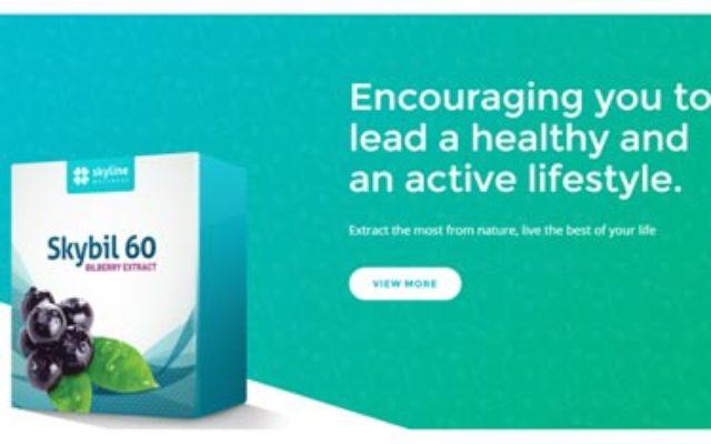 Kaavay Portfolio | Ecommerce Website - Skyline Wellness